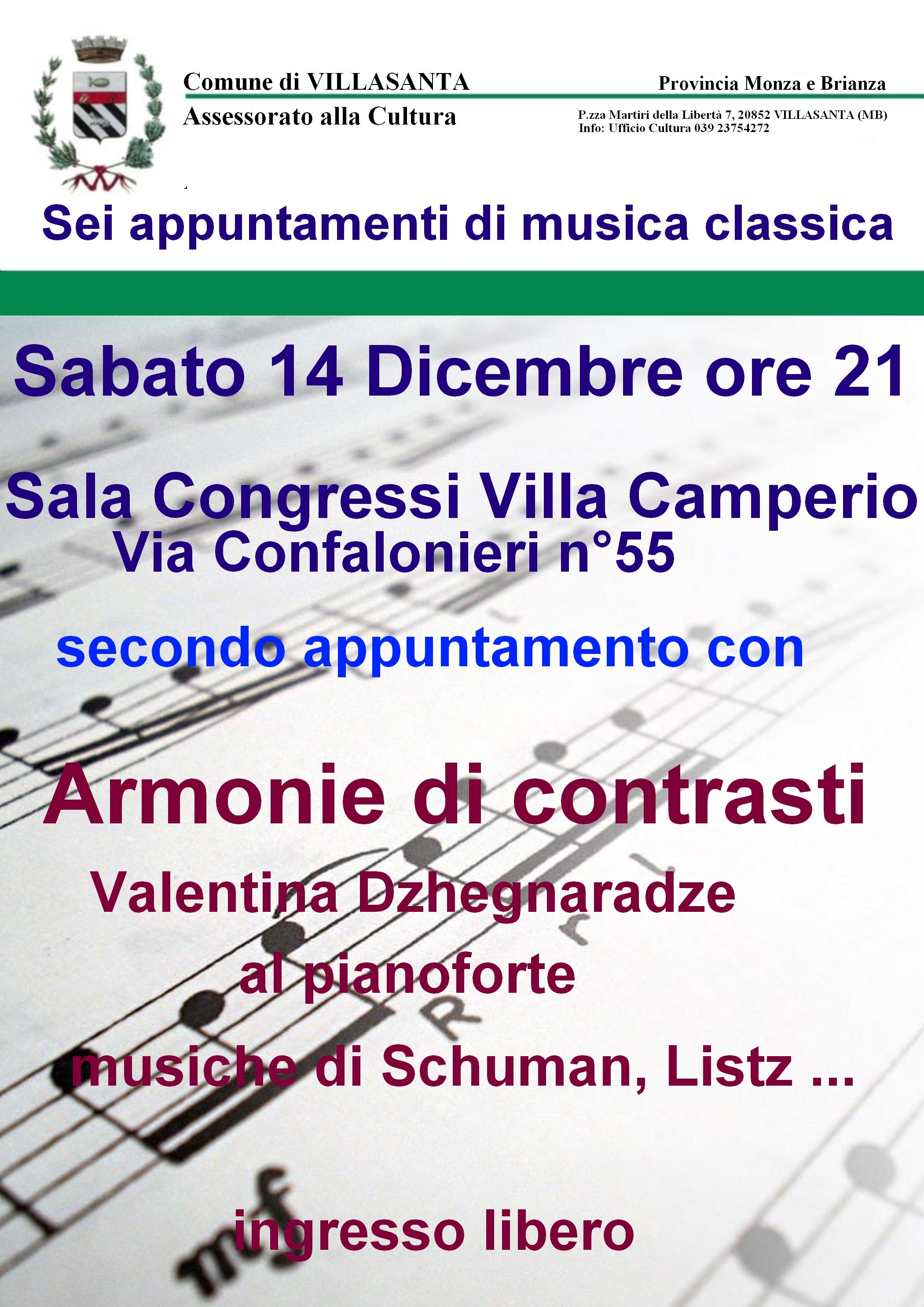 Musica classica comune di villasanta mb for Casa discografica musica classica